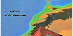 جيش التحرير المغربي في بداية الاستقلال