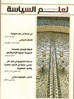 dawriyat_10.6