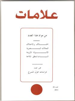 dawriyat_11.1