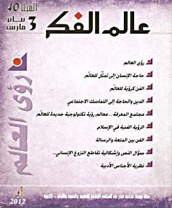 dawriyat_12.2