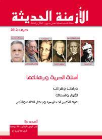dawriyat_13.1