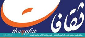 dawriyat_13.2