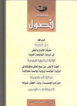 dawriyat_13.3