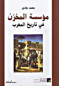 dossier-maroc_14.2