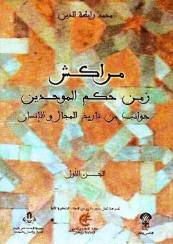 kitab_wa_hadath_78.2
