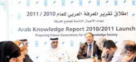 تقديم ملف المعرفة العربي الثاني (2011)
