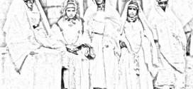 المـرأة والمجتمـع في المغرب 1822 – 1912
