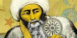 النخبة المثقفة وأزمة السلطة في البلاد الإسلامية، بين القرنين السادس عشر والثامن عشر الميلاديين. المغرب والدولة العثمانية نموذجا