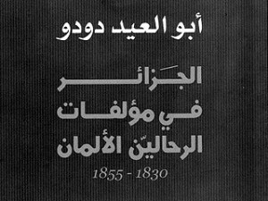 Culture_algérienne