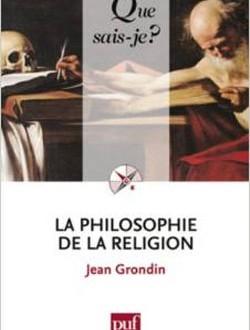 الدين في رحاب الفلسفة