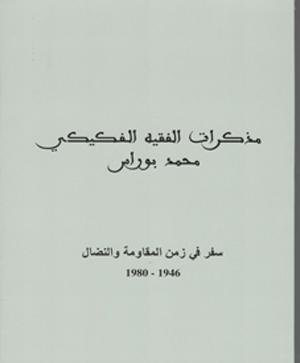 kiraat_1115-01