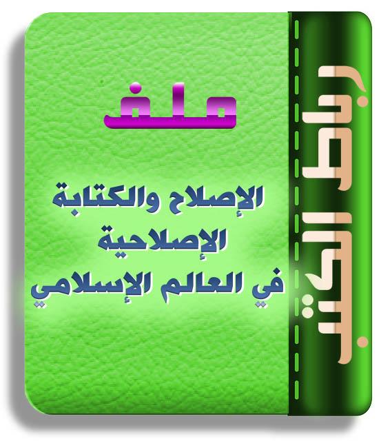 milaffat_1115
