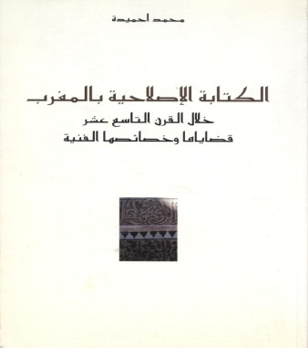 milaffat_1115_03