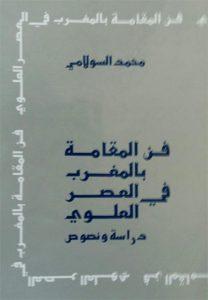 kiraat_0416_02