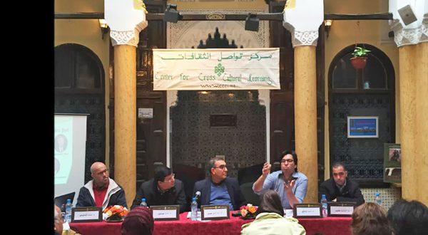 """ندوة """"مآلات الربيع العربي: إشكالات فكرية"""""""