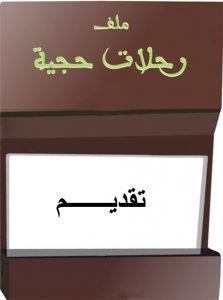 milaffat_0217-00