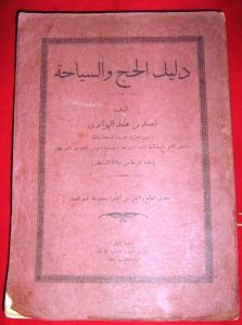 milaffat_0217-04