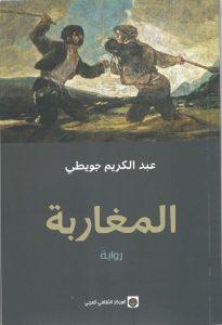 kiraat_0517-03