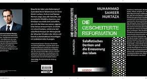 الإصلاح والتجديد في بعض الكتابات الألمانية