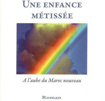 كتابة الطفولة وسؤال الهوية قبيل أفول التواجد الفرنسي بالمغرب