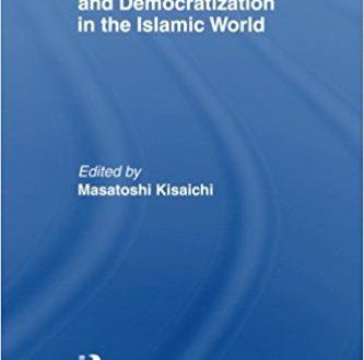 مقاربة يابانية للتحول الديمقراطي في العالم الإسلامي