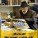 أمبرتو إيكو: الأدب والتمرين المستمر للغة