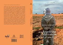 المغرب بعيون أرجنتينية زمن الحماية