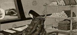 قراءات يابانية ومغربية في تاريخ المغرب