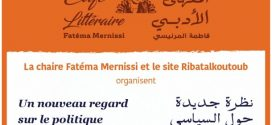 """""""نظرة جديدة حول السياسي بالمغرب"""": الوقائع الكاملة للندوة"""