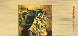 تاريخ المغرب بين الجوع والموت