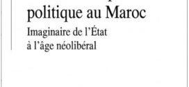 نظرة جديدة حول السياسي بالمغرب